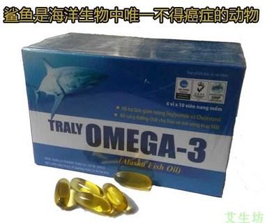 【转卖】进口深海鲨鱼油国际三大认证,欧米茄三