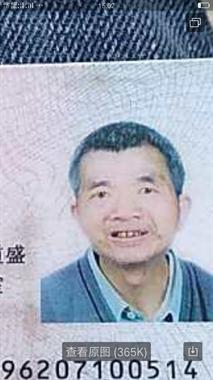 57岁痴呆男子从盛丰新村走失,已经第四天了