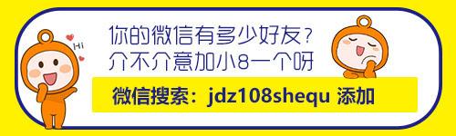 昌九客专、吉抚武温等多条铁路传来新消息!