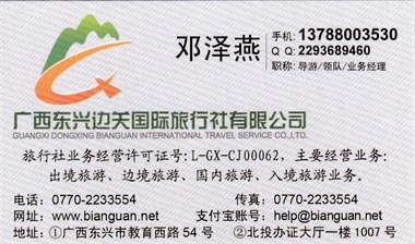 快速代签越南签证,2个工作日出签