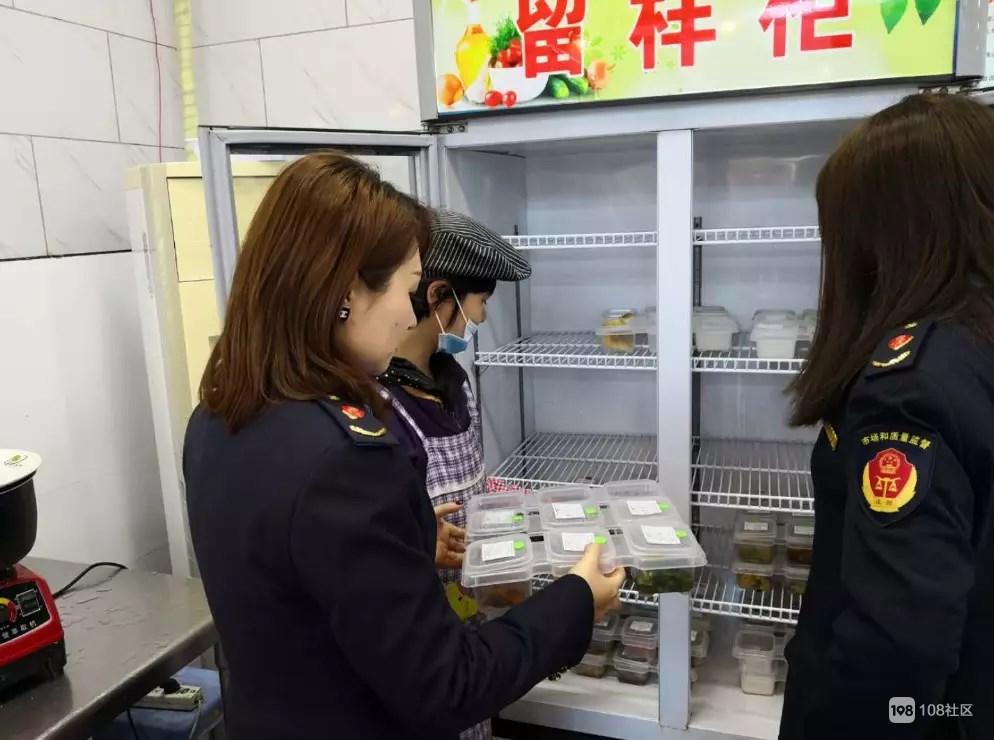 瓷都开展食品安全检查!这些学校和幼儿园存在问题…