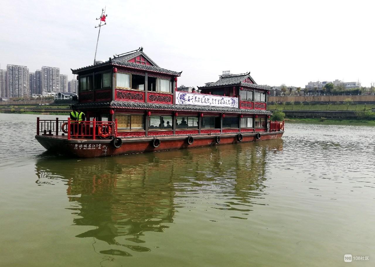 """百里风光美如画!""""昌江1号""""旅游船下水运营啦"""
