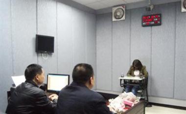 衢江一女子报警称在酒吧遭强奸,结果被拘留!