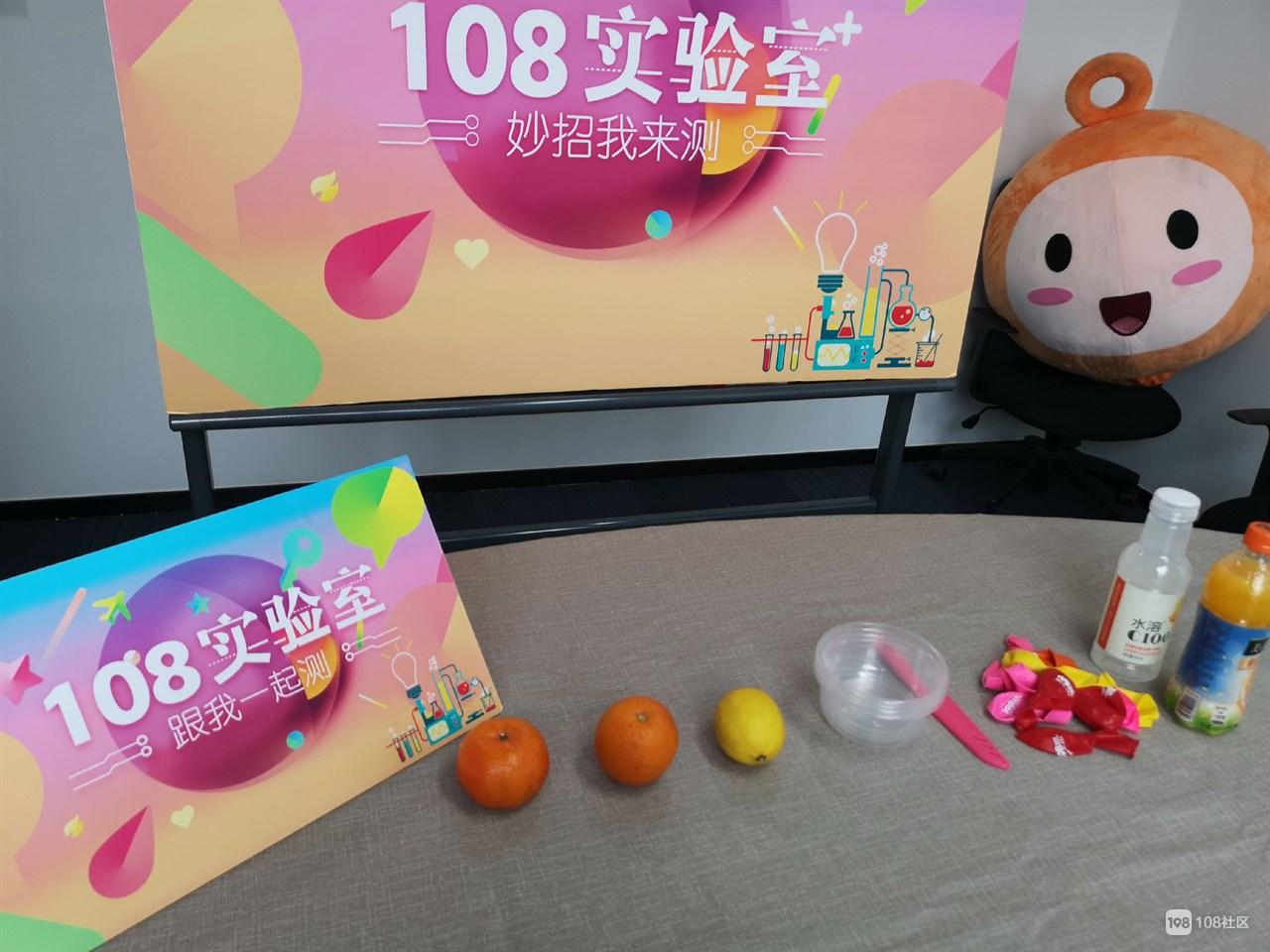 当心!吃个橙子能让气球爆炸,这真不是闹着玩的