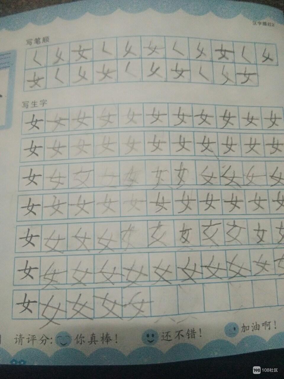 瓷都5岁孩子就这么多作业?珠心算4页还加语文数学