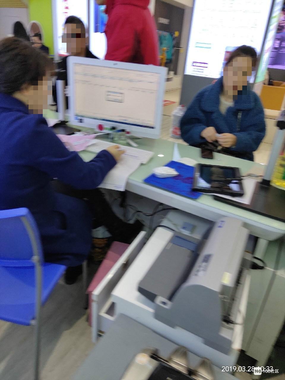 瓷都某运营商员工拉帮结派带用户转网!对象多为老人