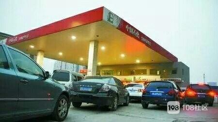 镇巴佬注意!油、电、天然气价格全下调!时间就在…