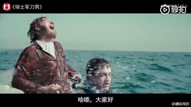 小伙被困荒岛,捡到一具神奇尸体!能喷纯净水,还会捕鱼~