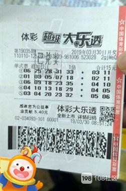 运气噶好!隔壁邻居去北京旅游,反而倒赚了上万元!