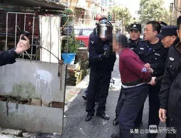 瓷都精神病人将粪便抛至公共通道 还手持菜刀威胁邻居