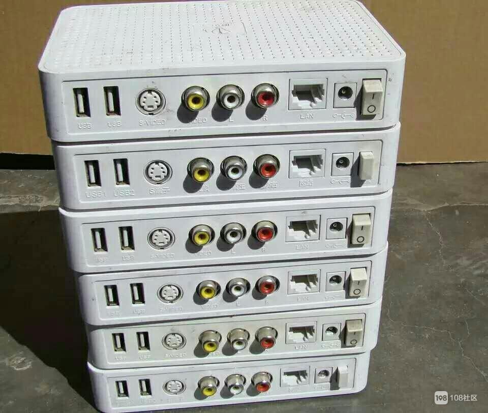 【求购】电信版机顶盒