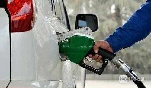 """景德镇车主好消息!油价继续大跌!""""6元时代""""来了"""