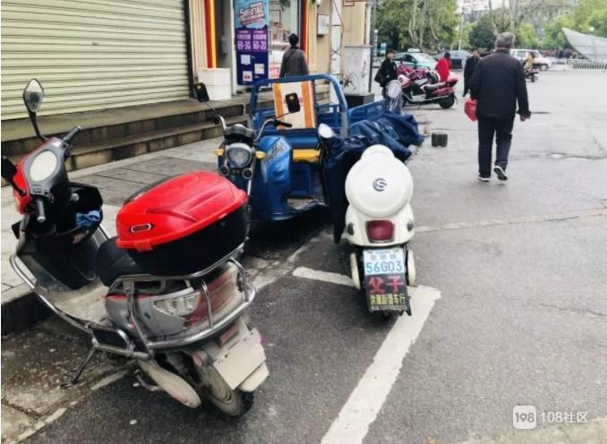 """瓷都非机动车停车不入位 原来是遮阳伞""""作祟""""!"""