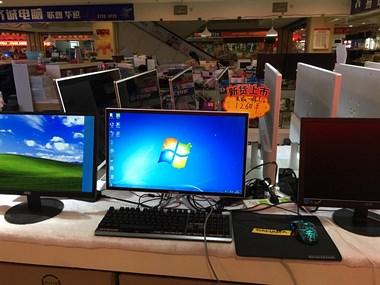 【转卖】二手台式电脑