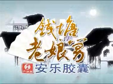 衢州江山一对80岁上下的老人闹离婚,说对方外面有人了!