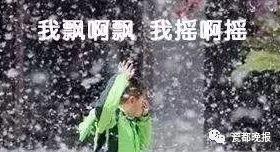 """崩溃了!景德镇气温又要暴降!还得小心""""下雪""""?"""