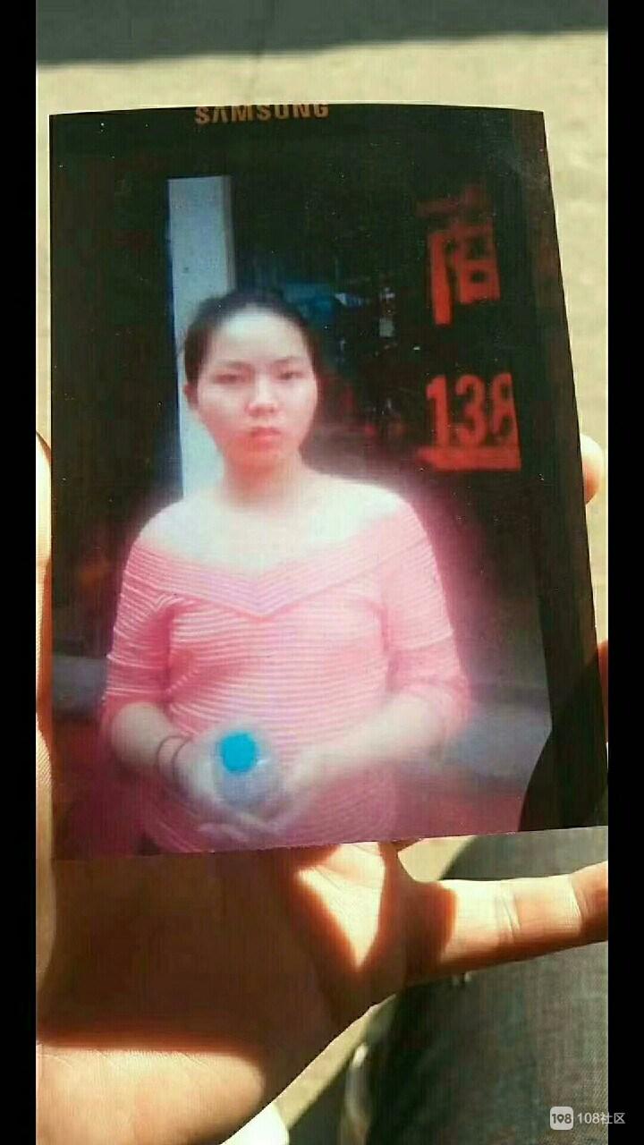 18岁女崽哩在里村附近出走 离家好几天还未归!