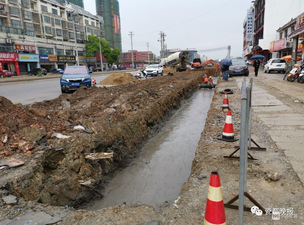 何家桥路为啥这么多月还在施工中?官方回应来了!