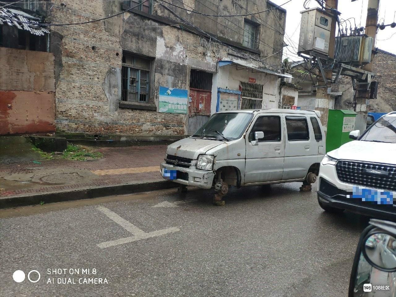 瓷都二中附近这辆车停路边 轮胎全都不见了 咋开走?