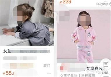 杭州一名模拍照时遭妈妈飞踹!网友心疼坏了!妈妈回应…