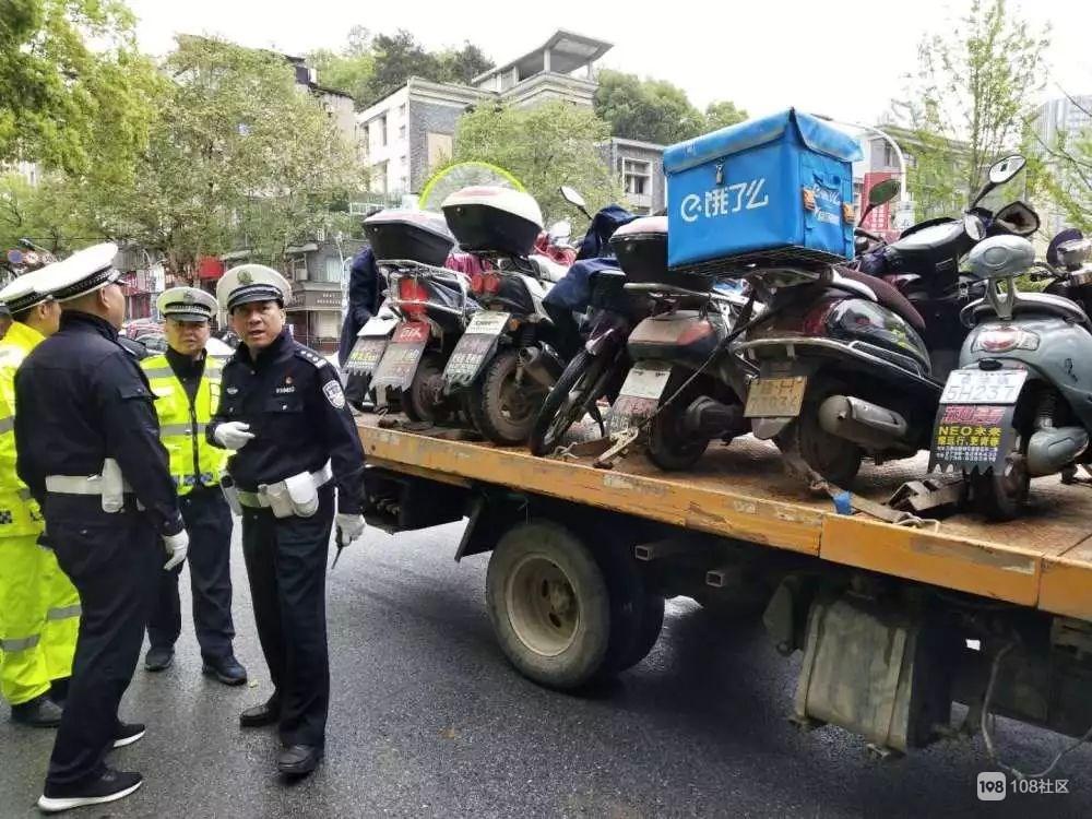 """出手了!瓷都""""电动车""""和摩托车主注意 好多车被拖走"""