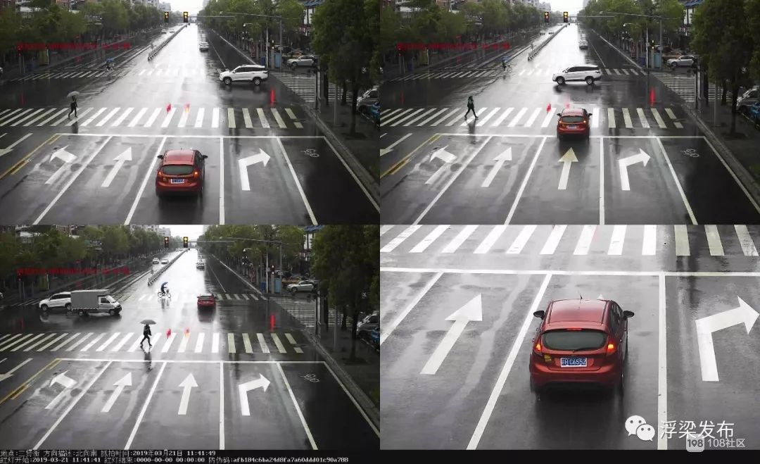 景德镇这10位车主闯红灯被曝光啦!看看都有谁