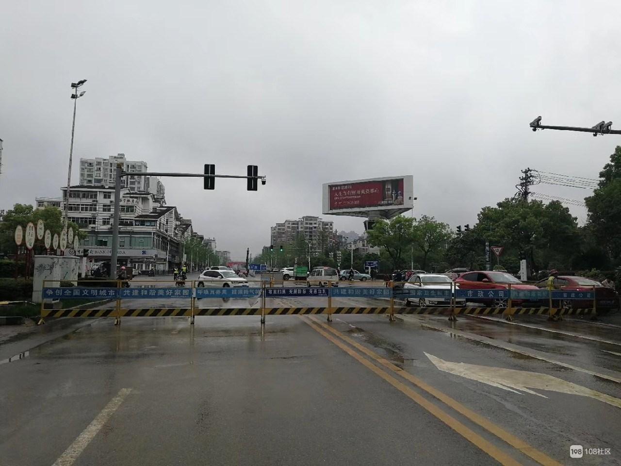昌江广场路口封路、先锋十字路口大堵车!社友请注意绕行