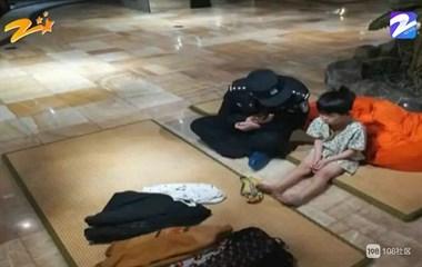 """浙江男子将8岁儿子""""寄存""""洗浴中心44天 ,理由真是醉了"""