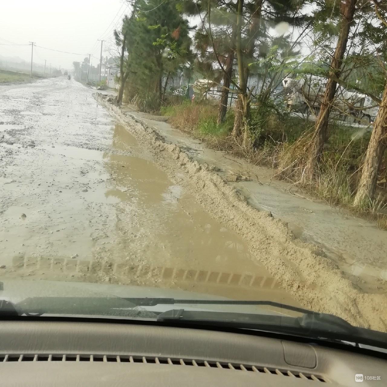 泥泞不堪!洪源镇洗马村唯一的路长这样 到底啥时候能修好?