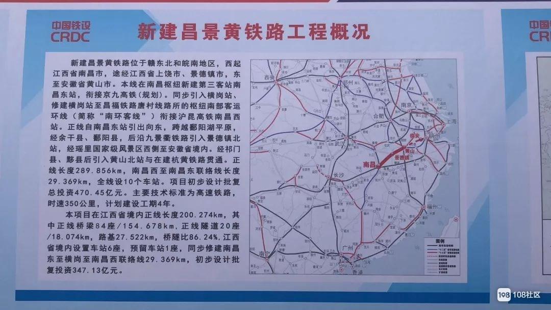 期待!昌景黄高铁第一桩 正式在浮梁县臧湾乡开打(视频)