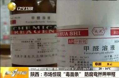 爱买鲜面条、饺子皮的人,当心吃出白血病,一定要注意!