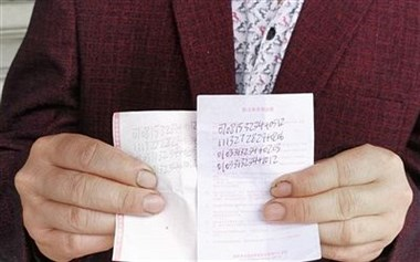 四川男子误扔彩票被人捡走竟中69万!捡彩票者拒绝协商
