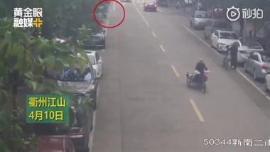 惊险一幕:电瓶车上飞出去,衢州男子戴了头盔还受伤