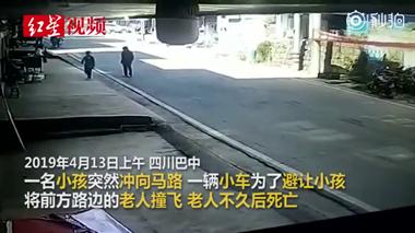 心碎!小孩突然冲向马路,小车为避让撞飞街边六旬老人