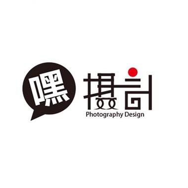 【招聘】高薪招聘摄影师