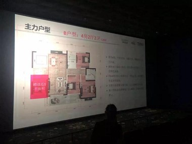 """""""小橙博士""""为桂林教育温度+1"""