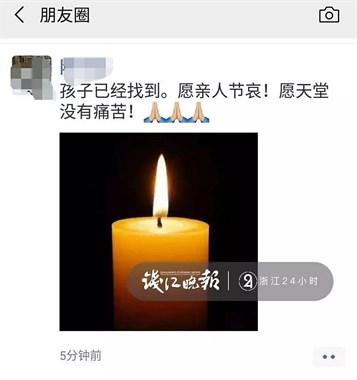 悲剧!台州15岁学霸找到了 救起时已无生命迹象母亲崩溃…