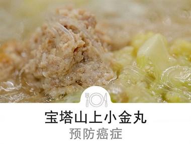 这菜搭配豆腐,鲜嫩多汁更营养~