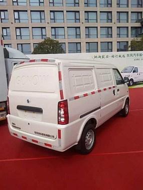 【招聘】招汽车销售经理