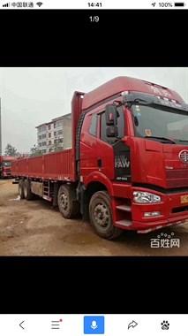 【求购】求购一辆二手前4后8国4标准平板货车