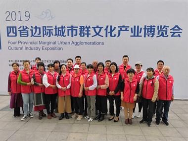 今天衢州市会展中心热闹非凡,原来是衢州文博会。