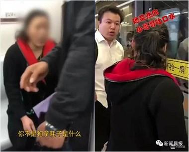 地铁插队被劝阻,大妈竟一口口水吐在小伙白衬衫上!网友怒了