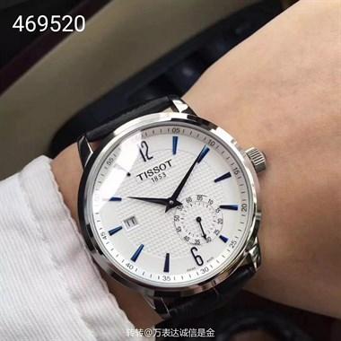 【转卖】出售各种高档手表