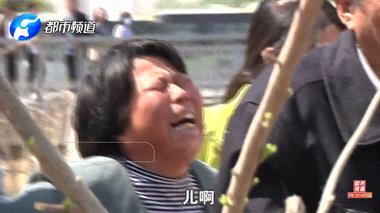 29岁小伙救人遇难,被救女孩向小伙母亲下跪:对不起…