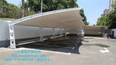 专业膜结构车棚。