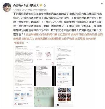 """欠债575万?奔驰维权女车主反被""""维权""""?!看到回应网友怒了!"""