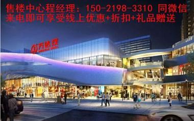 青浦万达茂公寓17号地铁口上盖,自带商业综合体现已开业,