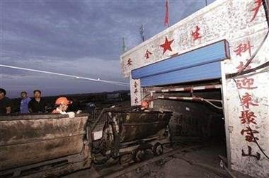 鹤岗房价降至白菜价背后:一座煤矿城市的兴衰