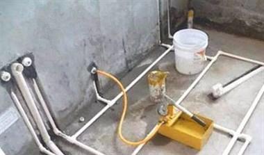 新房装修水管最好从这里开始更改,不然最后很容易出现问题的