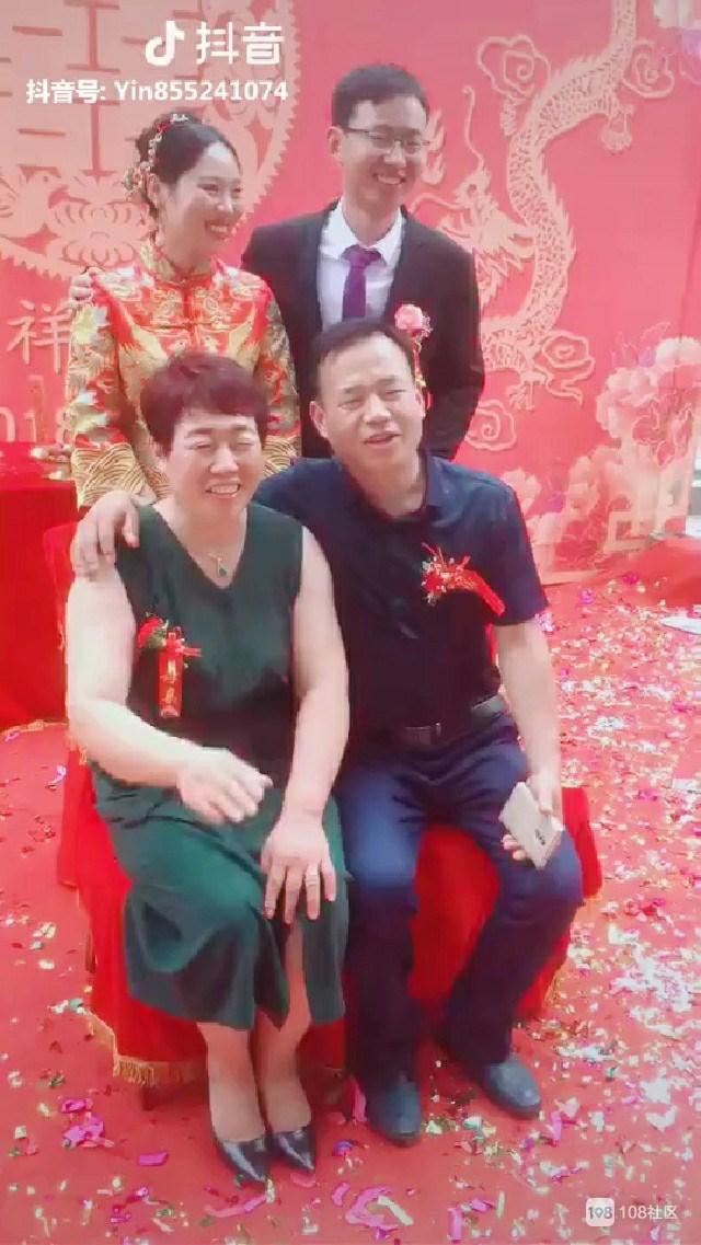 偷闲下午茶|新郎新娘大婚之日,公公把儿媳乐得合不拢嘴!